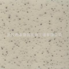 黄石阳新大冶浩康PVC运动地板