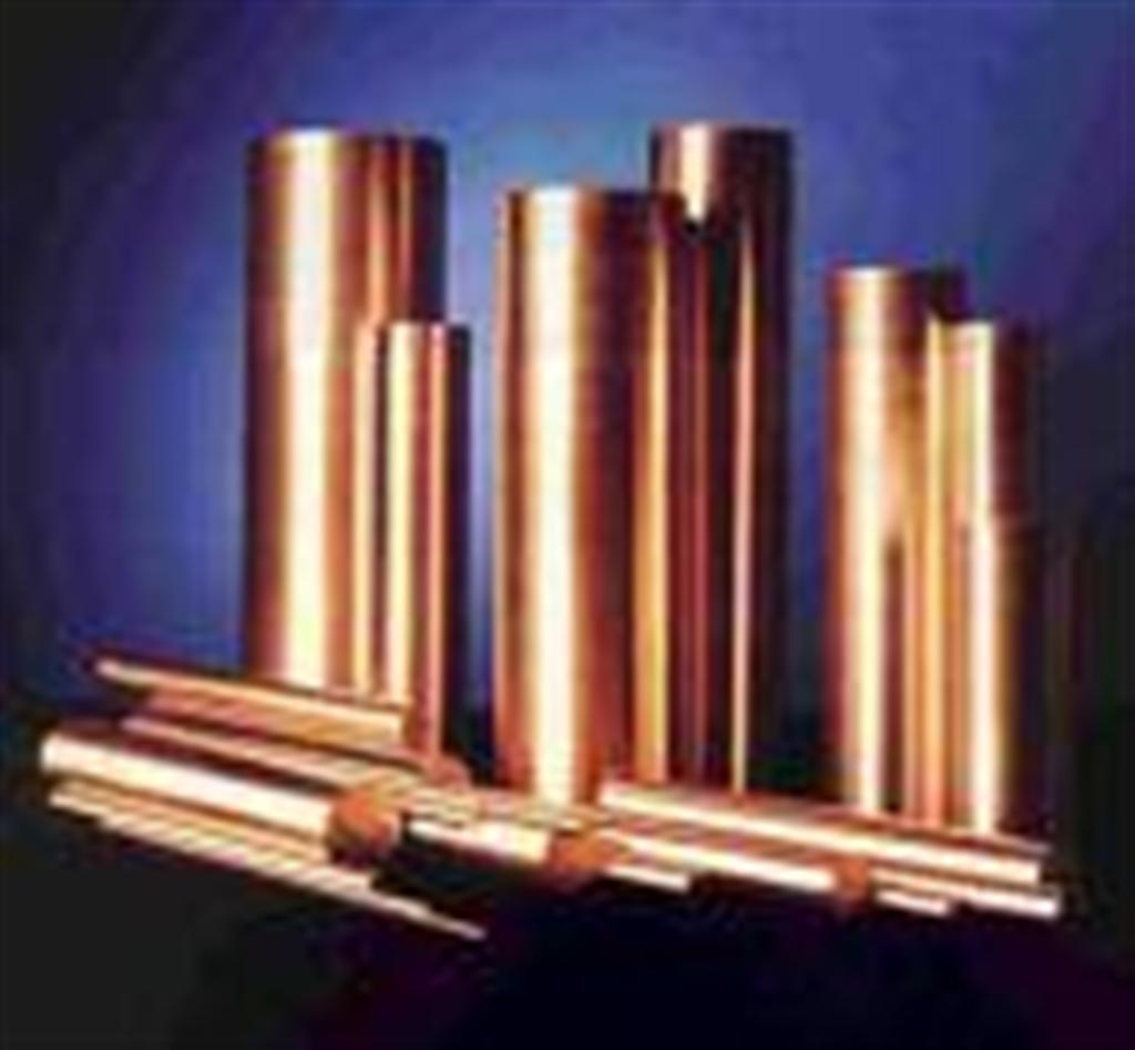 aluminum copper alloy Copper and aluminum can be combined to form a copper-aluminum alloy an alloy is a mixture, and therefore does not have a chemical formula however, under very high temperature, copper and aluminum can form a solid solution when this solution cools, the intermetallic compound cual2, or copper aluminide, can form as a precipitate.