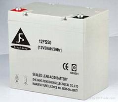 UPS battery 12V50AH