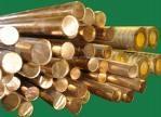 CuCrNi2Si – UNS.C18000 Copper Chromium Nickel Silicon Alloys