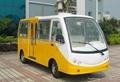 公园电动游览车