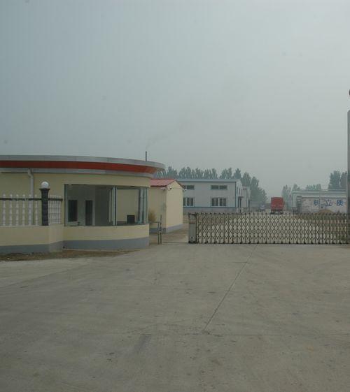 河北献县人合建材厂