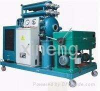 waste cooking oil purifying system