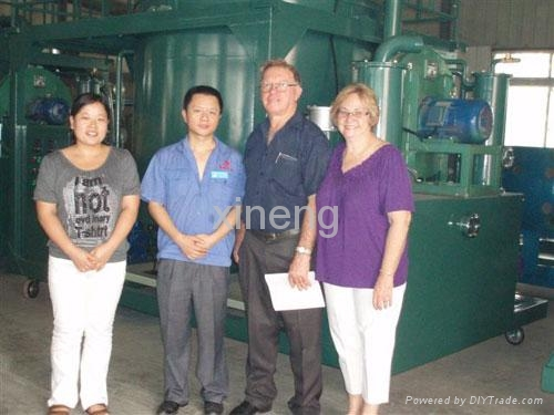 used engine oil purifier 1