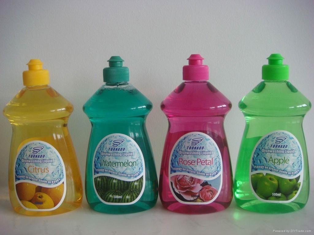 cosmetic bottle 1