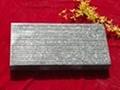 供應條紋步道石 1