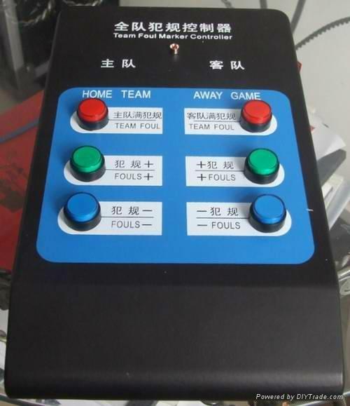 籃球比賽計時記分系統 2