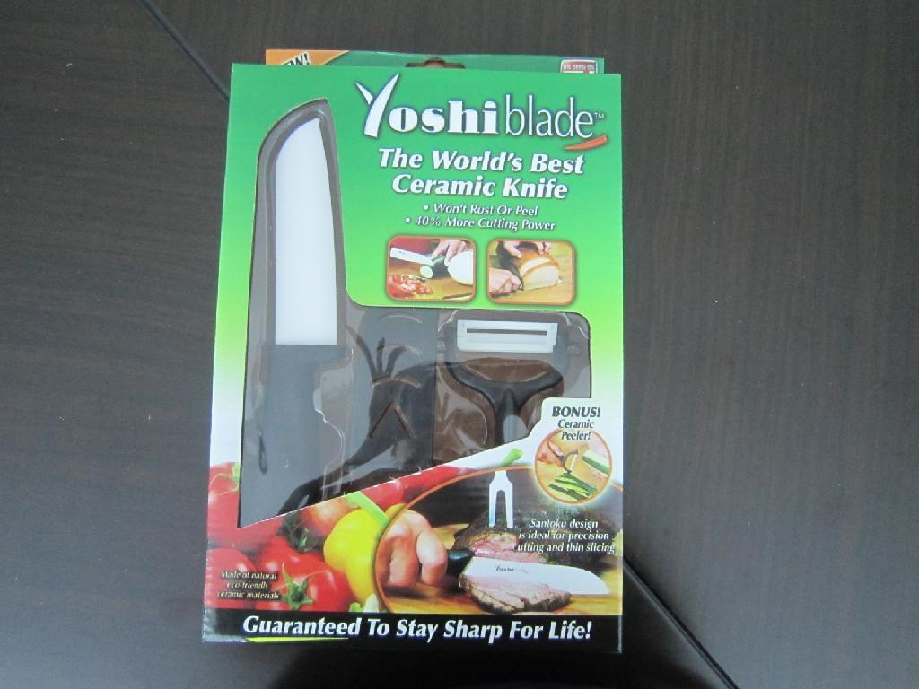 yoshiblade 2