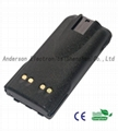 NTN9858 Two Way Radio Battery for