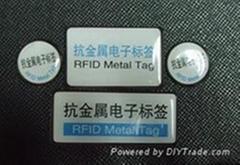 低频、高频抗金属标签参数 -04
