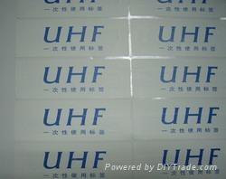 rfid电子标签-11 1