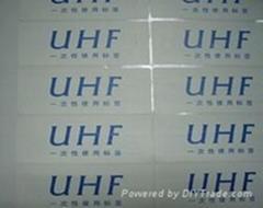 rfid电子标签-11