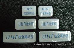 UHF抗金属标签-01 1
