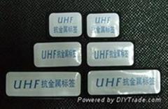 UHF抗金属标签-01