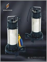 SVD型切割式潜水排污泵