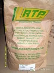 特色供应进口塑料