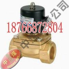 ZN/D-BD03高壓電磁閥、高頻電磁閥、閥門