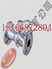 QP41M/F排污球閥、高溫排污球閥,不鏽鋼球閥