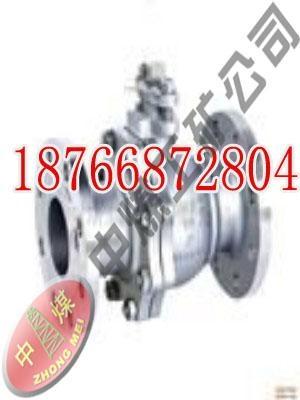 Q11F二片式球閥產品特征 1