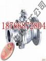 Q11F二片式球閥產品特征