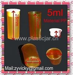 medical vials 5ml