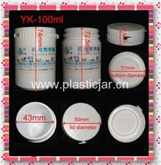 plastic bottle for food 100ml