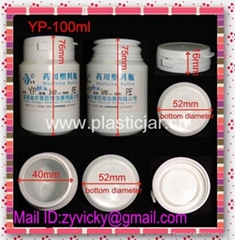 xylitol bottle 100ml