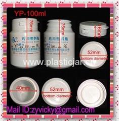 xylitol bottle 100ml