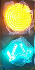 LED黄闪分道灯