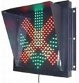 LED收費站雨棚燈
