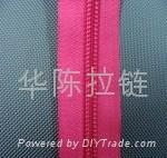 NO.5 nylon long chain zipper 1