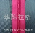 NO.5 nylon long chain zipper
