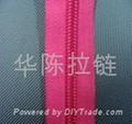 NO.5 nylon long chain zipper