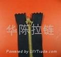 NO.3 Metal Open-end Zipper 1