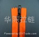 NO.5 metal long chain zipper 1