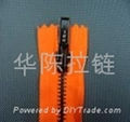NO.5 metal long chain zipper