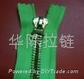 NO.10 metal sliver-plated zipper