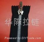 NO.5 metal sliver-plated zipper 1