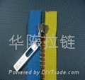 NO.3 Resin Closed-end Colors Zipper 1