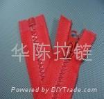 NO.5 resin open-end auto-lock zipper 1