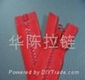 NO.5 resin open-end auto-lock zipper