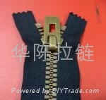 NO.5 resin closed-end antique brass zipper