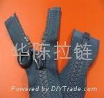 NO.5 resin open-end rail head zipper