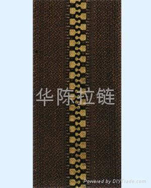 NO.5 resin long chain zipper 1