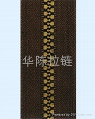 5# 树脂码装拉链