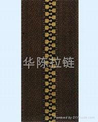 NO.5 resin long chain zipper
