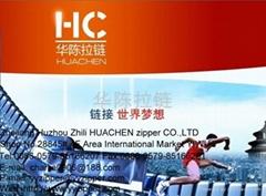 Zhejiang Huzhou Zhili Huachen Zipper Co.,Ltd