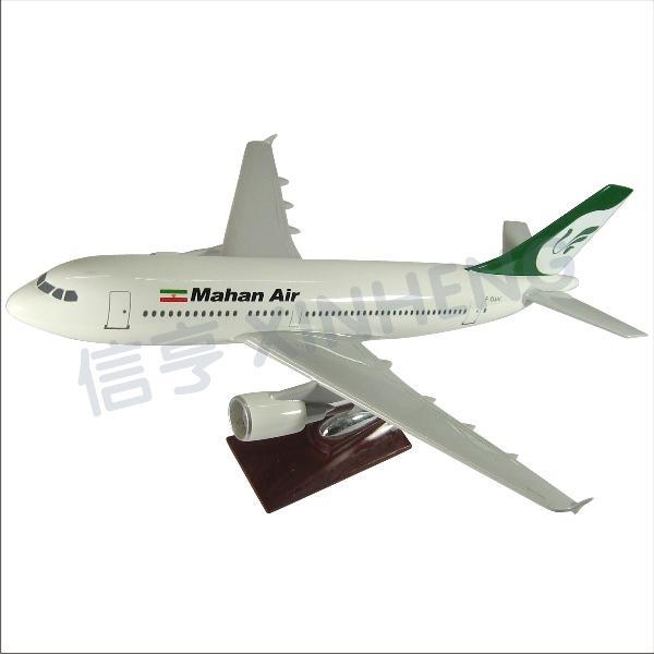 伊朗航空飛機模型  1