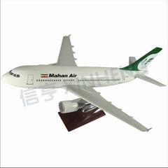伊朗航空飞机模型