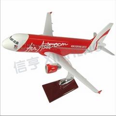 亚洲航空模型